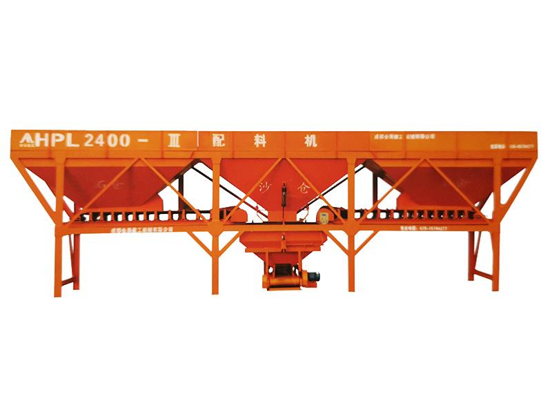 HPL2400配料机